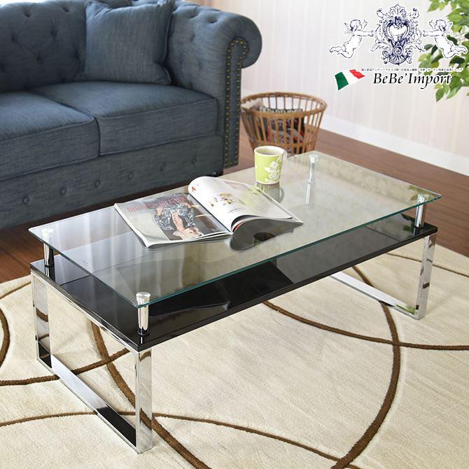 センターテーブル テーブル ガラス ガラステーブル リビングテーブル おしゃれ モダン 高級 105 ブラック 黒 スタイリッシュ
