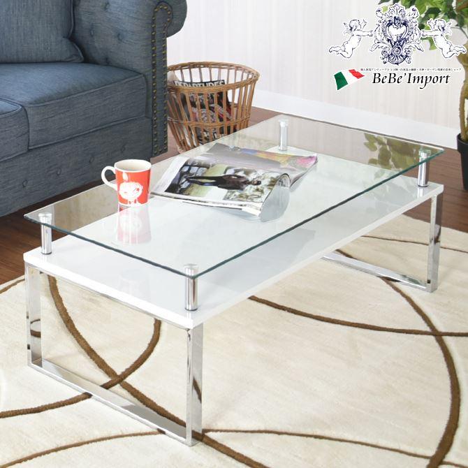 ▲予約:4月中旬▲ センターテーブル テーブル ガラス ガラステーブル リビングテーブル おしゃれ モダン 高級 105cm ホワイト 白 スタイリッシュ