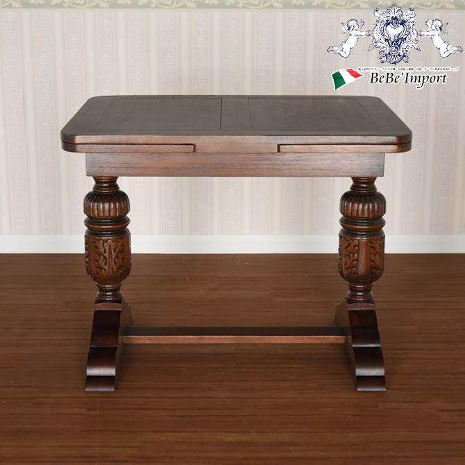イングランドアンティーク調オーク 伸長式テーブル ダイニングテーブル 食卓 机 オーク家具 英国調 クラシック ヨーロピアン おしゃれ ぬくもり 木目 伸長式天板