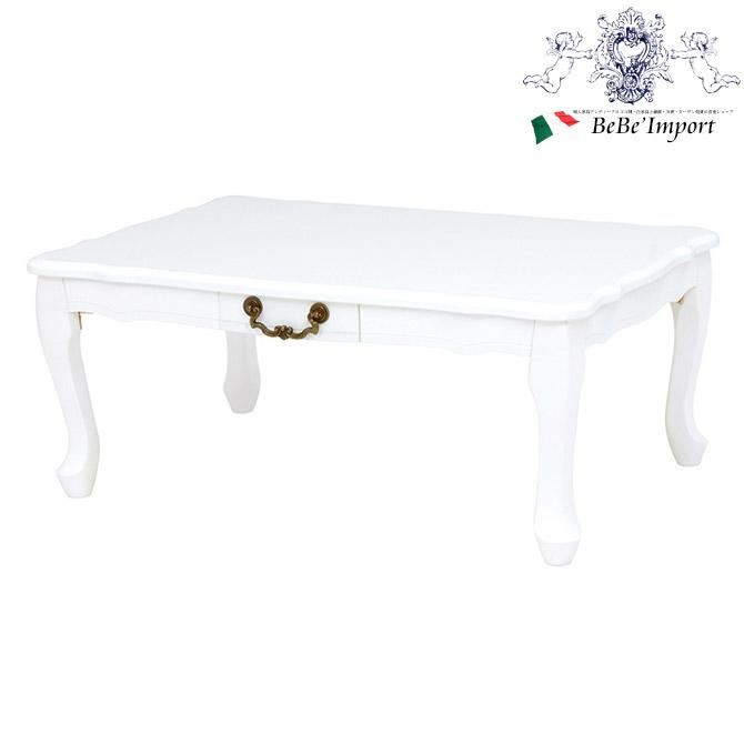 FEMININE WOOD FURNITURE フェミニンウッドファニチャー 折れ脚テーブル(ホワイト)(2101637100)アンティーク調 輸入家具 リビング 収納 白系 木製 姫系 アイアン取っ手 かわいい おしゃれ フレンチカントリー