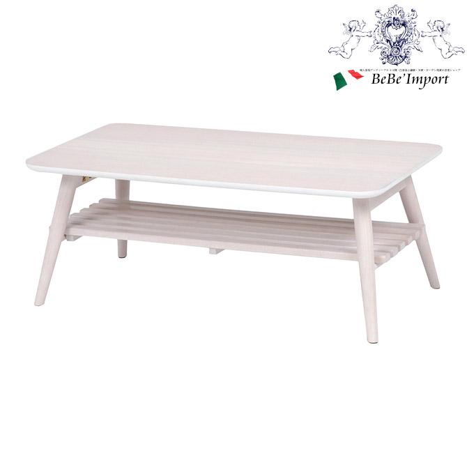 棚板付き折れ脚センターテーブル(ホワイトウォッシュ)(2101364900)輸入家具 インテリア家具 サイドテーブル ローテーブル 机 スクエア型 折りたたみ式 おしゃれ かわいい シンプル ナチュラル フェミニンテイスト 幅90 白家具