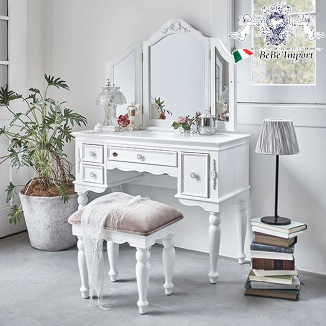 ドレッサー テーブル デスク 三面鏡 白 アンティーク ドレッサー セット SET(ミラー&スツール付・アンティークホワイト) ハンプトンIIシリーズ(2101700300)輸入家具 鏡台 三面鏡 ヨーロピアン 白家具 かわいい