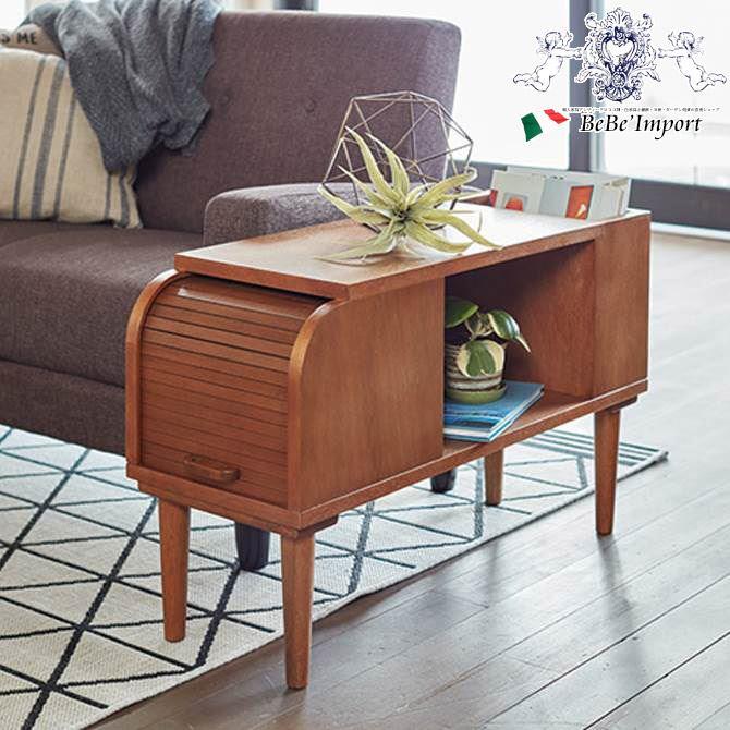 CALMA カルマ サイドテーブル(2101797300)アンティーク調 輸入家具 収納家具 木製 ブラウン おしゃれ 机 幅28
