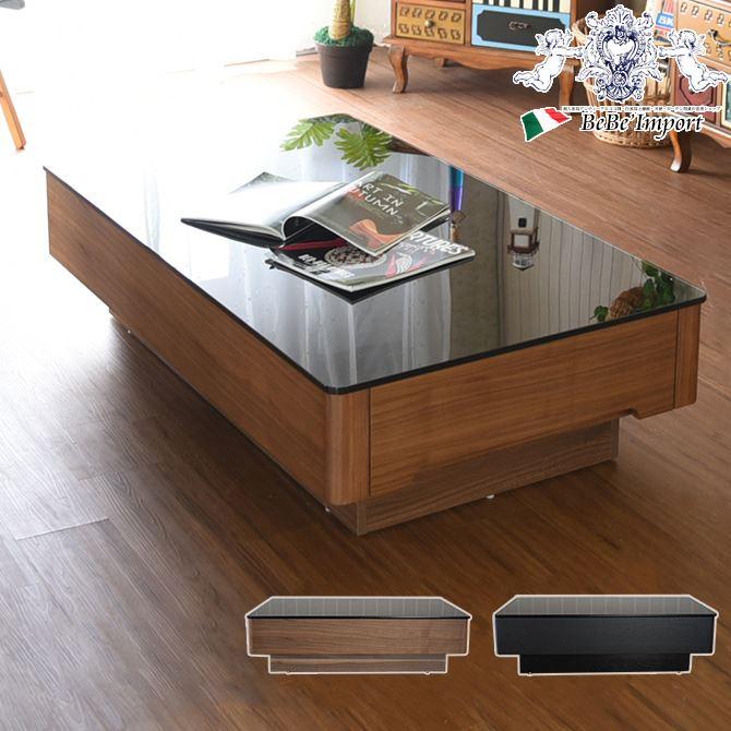 【送料無料】 センターテーブル ガラステーブル テーブル ローテーブル モダン 高級 おしゃれ HOBANG ブラック ガラス 105cm ウォールナット ブラウン