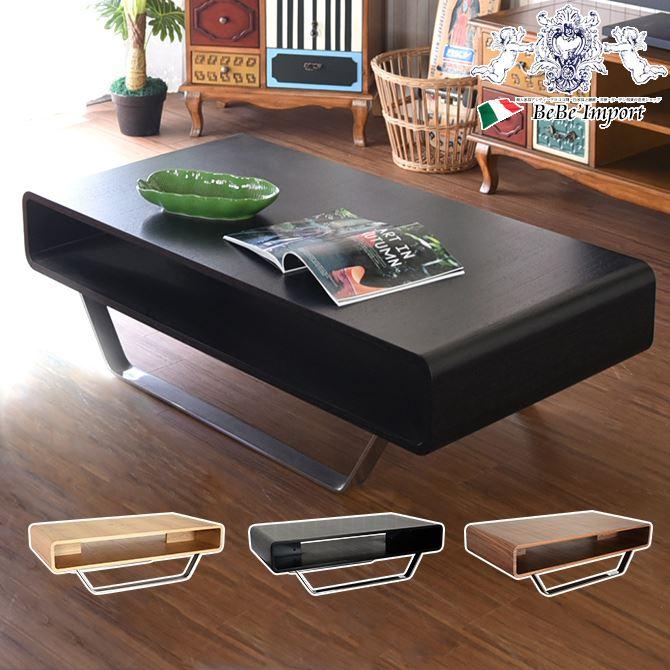 HOBANGセンターテーブル テーブル 木製 モダン 高級 120 ウォールナット ブラウン ブラック 黒 ナチュラル 北欧 ローテーブル リビングテーブル おしゃれ ホーバン