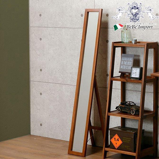 UMBER アンバー スタンドミラー(2090855500)アンティーク調 輸入家具 木製 木目調 アカシア ブラウン おしゃれ 鏡 折りたたみ式 スタンドタイプ モダン