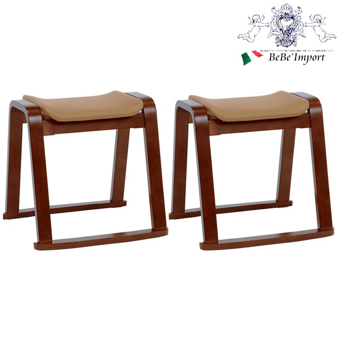 スタッキングスツール2脚セット(ダークブラウン)(2090775400) 輸入家具 インテリア家具 ダイニング リビング 椅子 イス ナチュラル シンプルデザイン おしゃれ スタッキング式 重ねて収納 茶