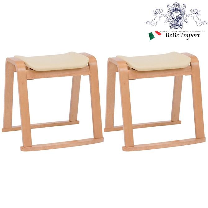 スタッキングスツール2脚セット(ナチュラル)(2090775300) 輸入家具 インテリア家具 ダイニング リビング 椅子 イス ナチュラル シンプルデザイン おしゃれ スタッキング式 重ねて収納