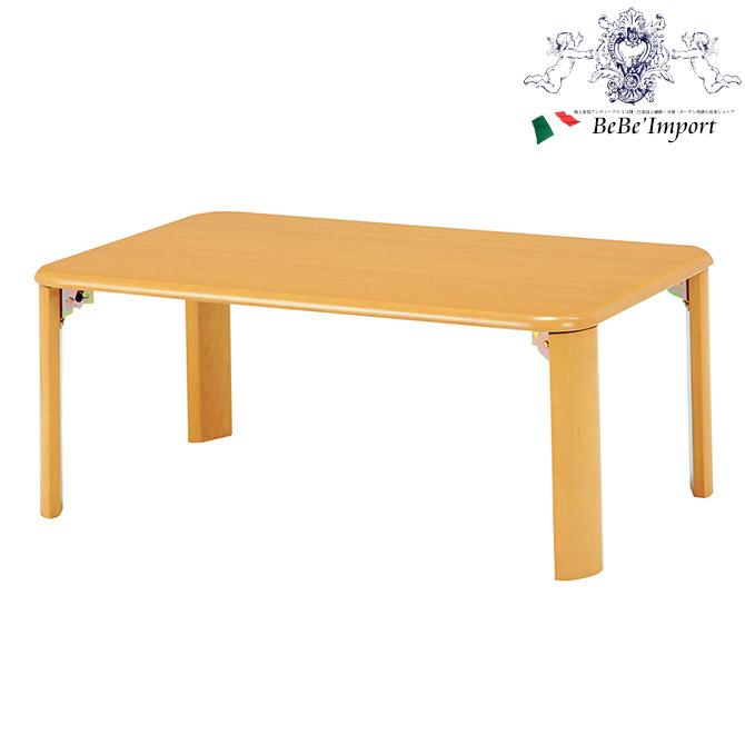折れ脚テーブル 幅75(ナチュラル)(2090827100) 輸入家具 インテリア家具 ローテーブル 補助テーブル おしゃれ かわいい シンプル ナチュラル リビング スクエアタイプ 角型 洋室 和室 コンパクト収納