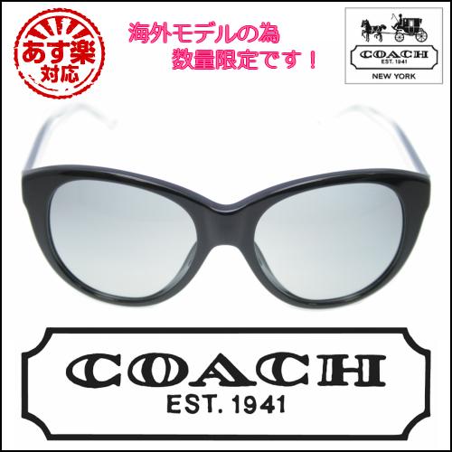 COACH コーチ アジアンフィッティング サングラス HC8064F 500211 Audrey Black 【海外モデル】【在庫限り】