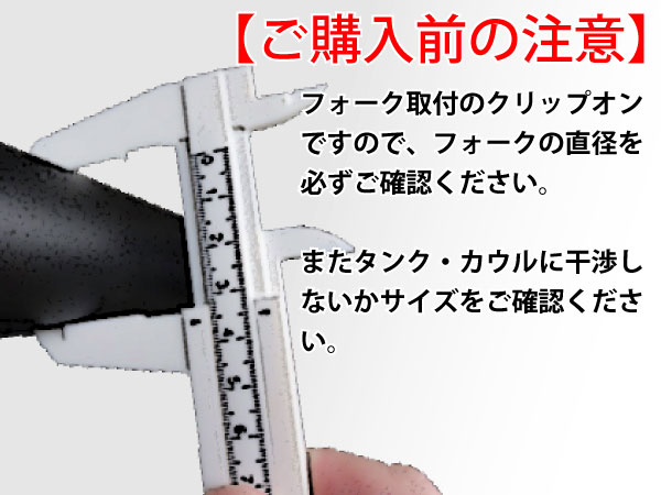 Sepahan 直徑 43 毫米 43 43 餡餅單獨處理夾式銀角可調高 V-max FZR400RR XJR1200 XJR1300 BT1100 FZS1000 FAZER FZR1000 FZR750R OW-01YZF-R6