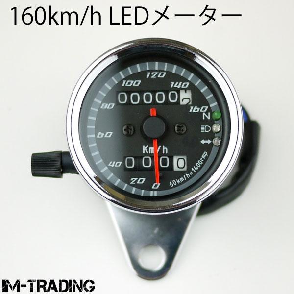 160 公里 3 LED Speedo 黑猴 eipgorillacab 小丑 NSR50 ns 1 NS50F CRM80 XR100 motard XR250 FTR223 CB223 GB250 花花公子 VTR CRM250R CB400SS 駿馬 V45 麥格納 CB750F GL500 YB 1 DT50 齒輪 RZ50 BW 軸本田本田雅馬哈 Yamaha