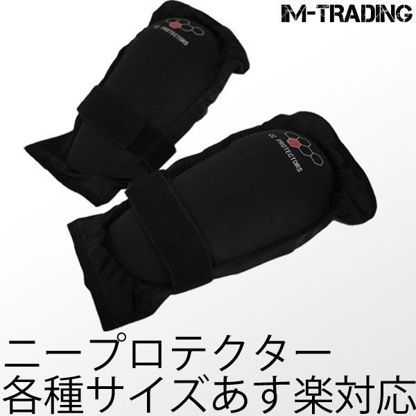 CCSO Protectors ニープロテクター メッシュレッグカバータイプ CS規格 未使用 好評 S 膝 M ヒザ用ガード Lサイズ ひざ
