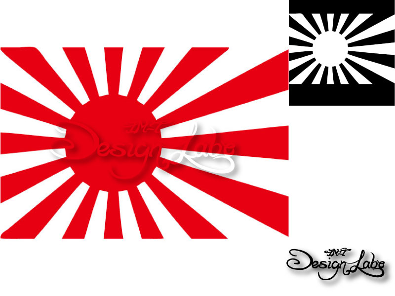 Black white red rising sun flag pattern design cutting sticker color variations of the flag flag flag large