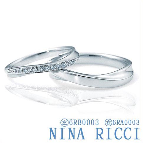 刻印無料【NINA RICCI ニナリッチ】Pt900 レディース 6RB0003 結婚指輪 マリッジリング 【新品・受注】