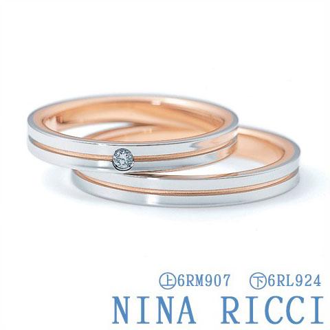 *+刻印無料+*【NINA RICCI ニナリッチ】【送料無料】結婚指輪 マリッジリング メンズ 6RL924【Pt900・K18PG】