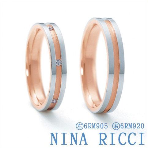 刻印無料【NINA RICCI ニナリッチ】Pt900 K18PG レディース 6RM905 ダイヤ 5pcs 0.07ct 結婚指輪 マリッジリング【新品・受注】