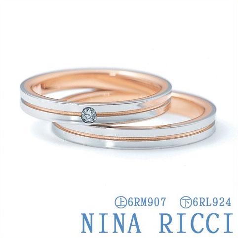 刻印無料【NINA RICCI ニナリッチ】Pt900 K18PG レディース 6RM907 ダイヤ 1pc 0.02ct 結婚指輪 マリッジリング【新品・受注】