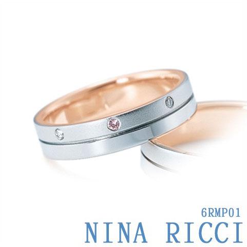 刻印無料【NINA RICCI ニナリッチ】Pt900 K18PG レディース 6RMP01 ダイヤ ピンクダイヤモンド 3pcs 0.03ct 結婚指輪 マリッジリング【新品・受注】
