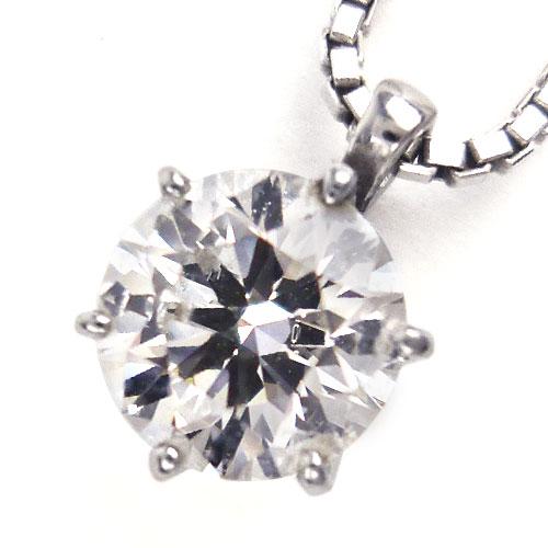 【HC鑑定書付き】最高級 美品 ダイヤ 0.516ct D-SI1-3EX HC PT900 PT850 1粒 ペンダント【中古】