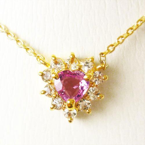 美品 K18 ピンクサファイヤ ダイヤ 10石 ペンダント ハート 可愛い キュート カジュアル【中古】