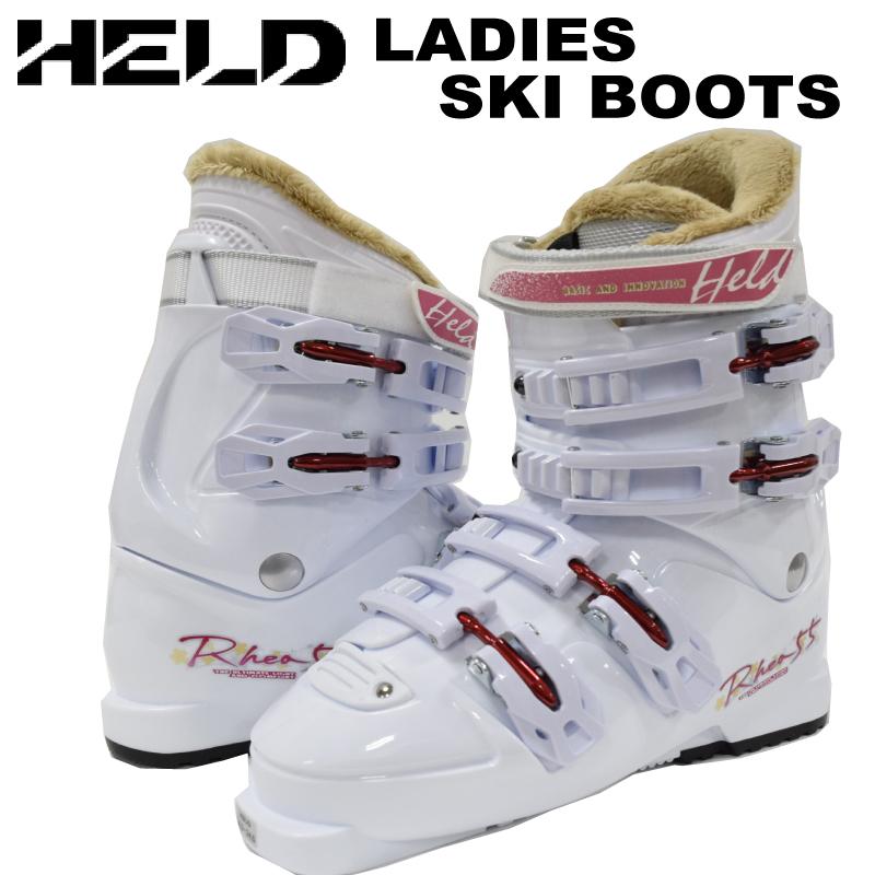 SALE/セール【送料無料】held/ヘルトレディーススキーブーツ RHEA55【あす楽対応_北海道】