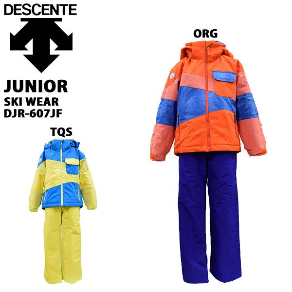 SALE/セール【送料無料】descente/デサントジュニアスキーウェア上下/キッズスキーウエア上下DJR-607JF【あす楽対応_北海道】