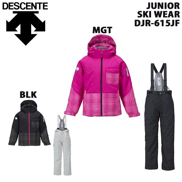 SALE/セール/descente/デサントジュニアスキーウェアDJR-615JF【あす楽対応_北海道】