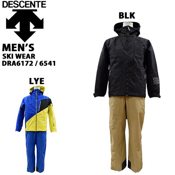 SALE/セール descente/デサントメンズスキーウェア上下セットDRA-6172/DRA-6541【あす楽対応_北海道】