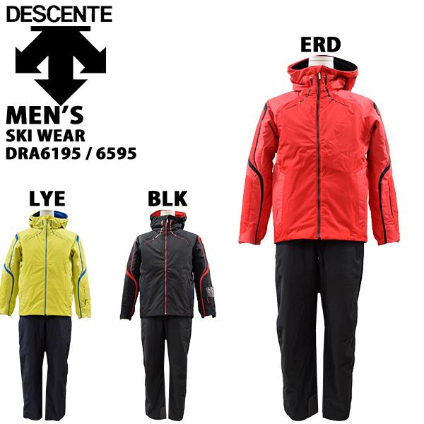 SALE/セール descente/デサントメンズスキーウェア上下セットDRA-6195/DRA-6595【あす楽対応_北海道】