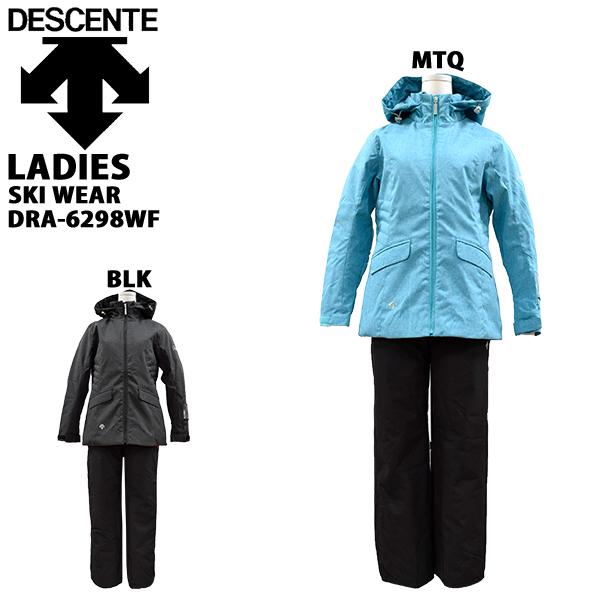 SALE/セール/descente/デサントレディーススキーウェア上下セットDRA-6298WF【あす楽対応_北海道】