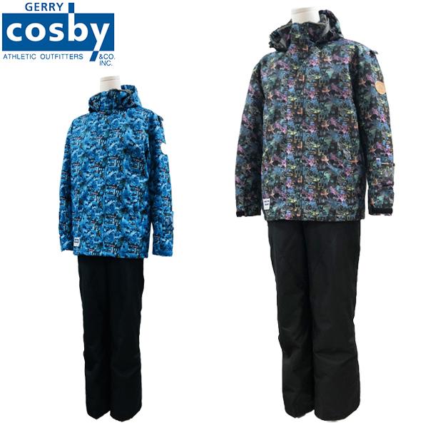 コスビー cosby スキーウェア メンズ 上下セット CSM1346【あす楽対応_北海道】