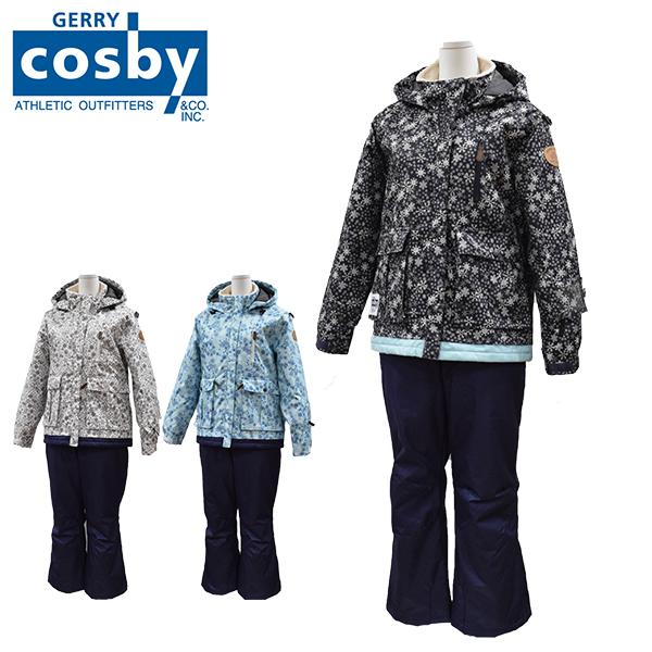 コスビー cosby スキーウェア レディース 上下セット CSW2332 あす楽対応_北海道 M L LL