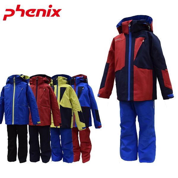 フェニックス phenix スキーウェア キッズ 上下セット PS8G22P73 あす楽対応_北海道 雪遊び
