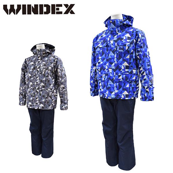 【送料無料】ウインデックス windex スキーウェア メンズ M L LL スノーウエア スキーウエア 上下セット WS-1306【あす楽対応_北海道】