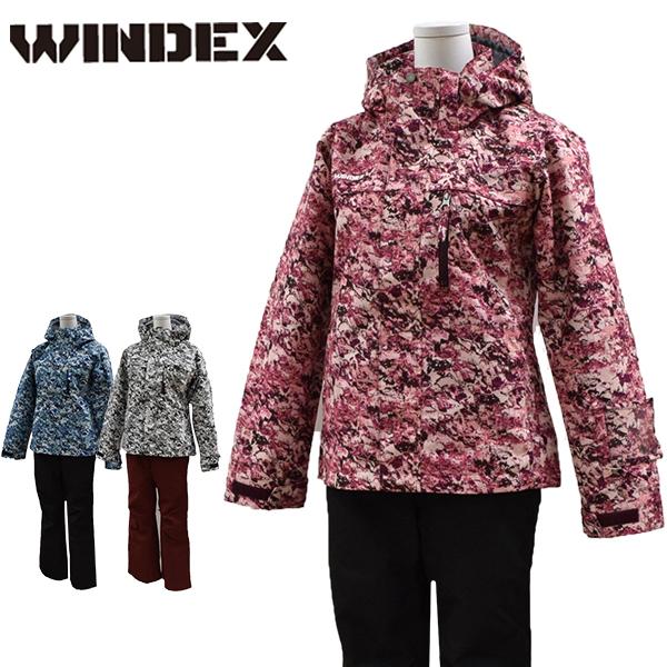 ウインデックス windex スキーウェア 上下セット レディース WS-9451 【あす楽対応_北海道】スノーウェア