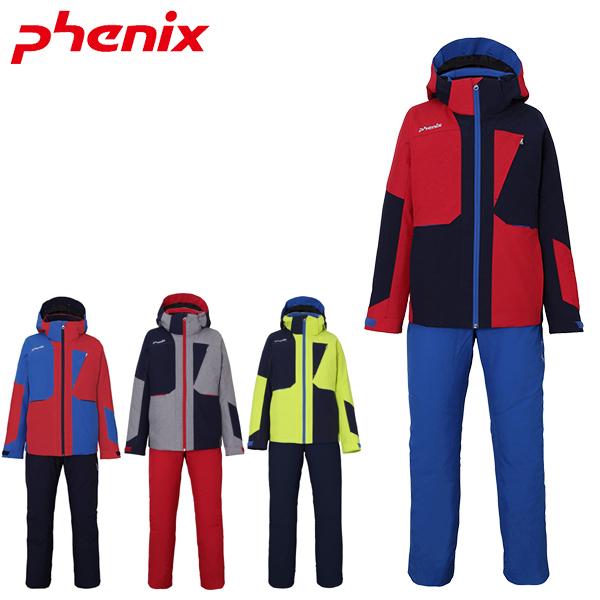 フェニックス phenix ジュニアスキーウェア 上下セット ボーイズスノーウェア PS8G22P81【あす楽対応_北海道】雪遊び 130 140 150 160
