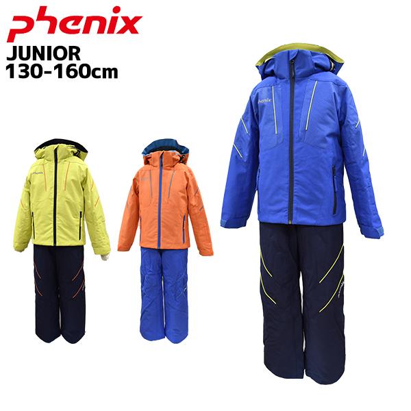フェニックス phenix ジュニア スキーウェア 上下セット 雪遊び 130 140 150 160 セール サイズ調整 キッズ PS9G22P82