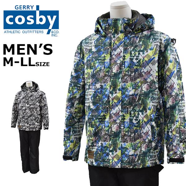 スキーウェア メンズ 上下セット M L LL 2020 コスビー cosby CSM1353 あす楽対応_北海道