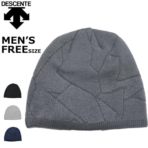 46%OFF 男性用 ブラック グレー ブルー シンプル デサント スキーキャップ メンズ 在庫一掃 セール アウトレット 初売り 暖かい descente DWBMJC63 メール便も対応
