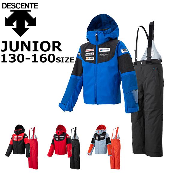デサント ジュニア スキーウェア 上下セット 雪遊び 130 140 150 160 サイズ調整 レプリカモデル DWJOGH06D あす楽対応_北海道