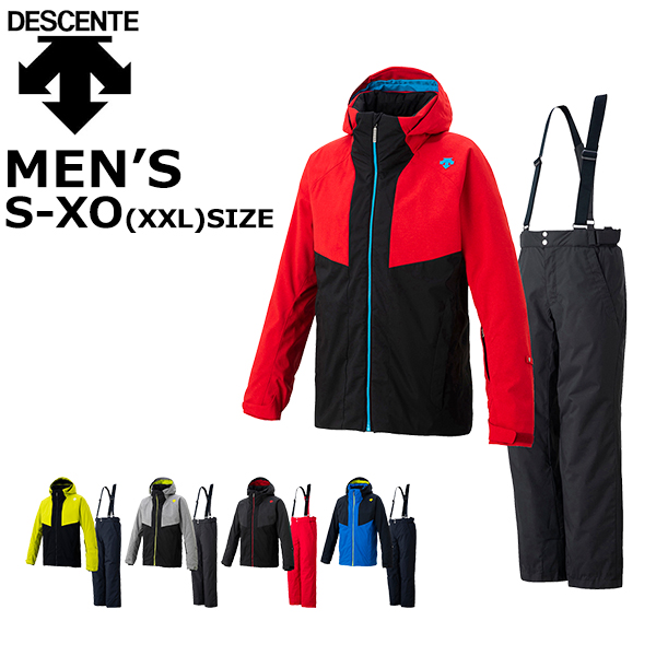デサント スキーウェア メンズ 上下セット 在庫一掃 セール 初売り S M L O XO descente DWMOJH70 あす楽対応_北海道