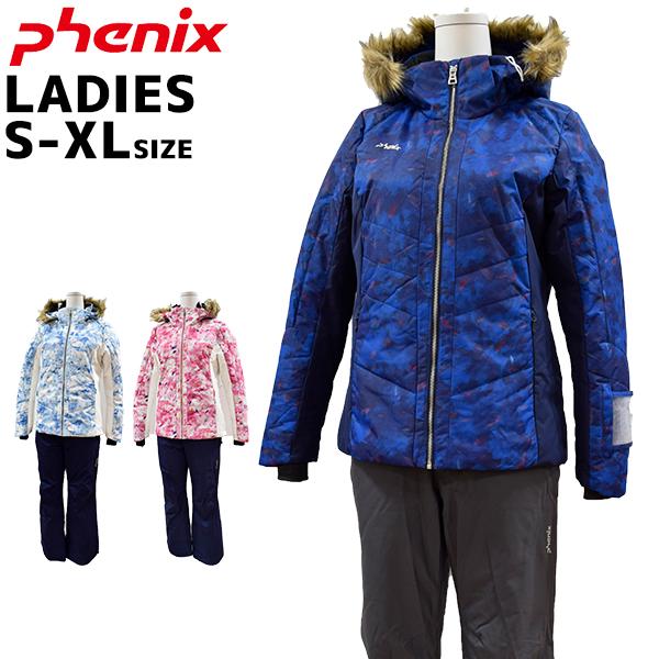 スキーウェア レディース フェニックス 上下セット S M L XL phenix PS8822P61 あす楽対応_北海道