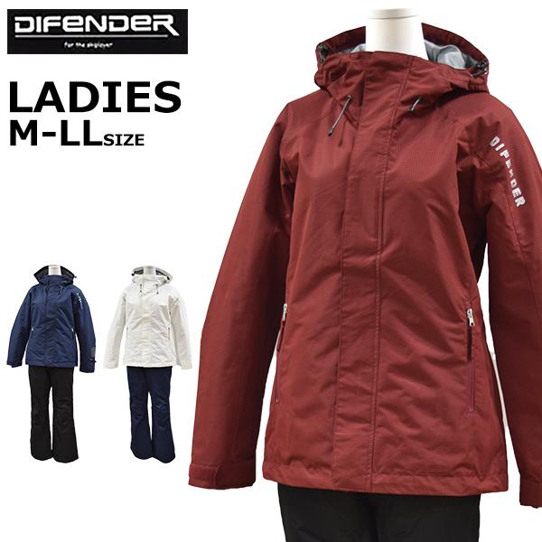 56%OFF 雪 雨 風の侵入を防ぎ快適なコンディションをキープする防水加工素材 女性用 スキーウェア レディース 上下セット diffender あす楽対応_北海道 M L WS-2408 LL 日本限定 2020モデル ディフェンダー 耐水圧10000