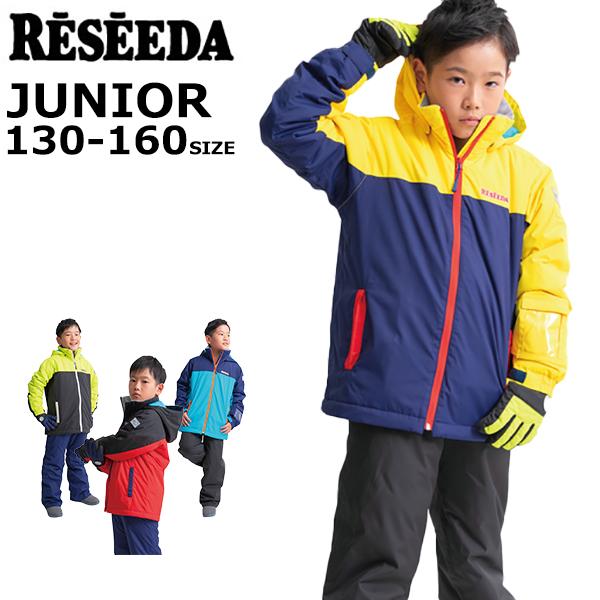 スキーウェア ジュニア 上下セット キッズ 雪遊び 130 140 150 160 サイズ調整 雪 暖かい かっこいい オンヨネ レセーダ onyone reseeda RES72003 あす楽対応_北海道
