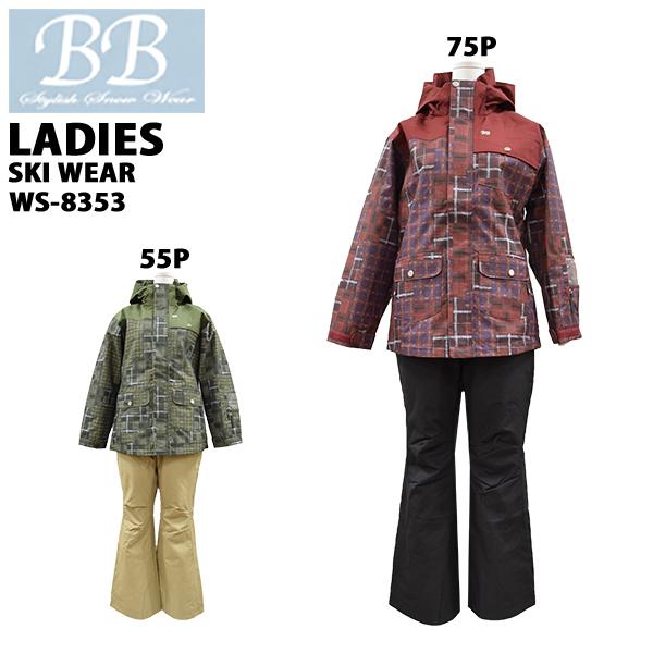 SALE/セール【送料無料】bb/ビービーレディーススキーウエア上下WS-8353【あす楽対応_北海道】