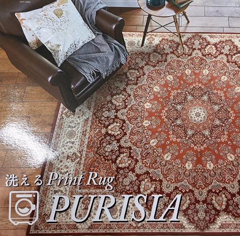 カーペット 2畳 ペルシャ調 上品 高級感 すべり止め付き 約200×200cm