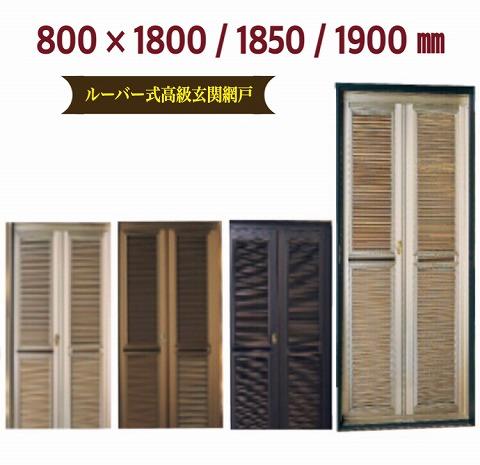 Door width 800* 1800.1850.1900mm in height power saving entering the nice  cormorant with the entrance screen door entrance screen door apartment sash  ...