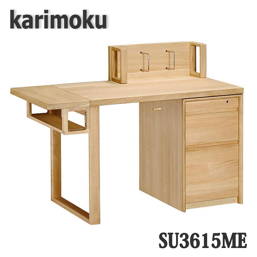 【開梱設置付き】カリモク家具 SU3615 学習デスク スパイオキッズ学習机 送料無料 日本製国産