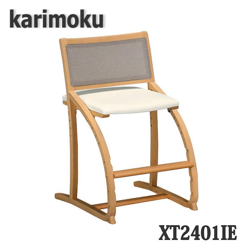 【開梱設置付き】カリモク家具 XT2401(ピュアビーチ) デスクチェア クレシェ 送料無料 日本製国産